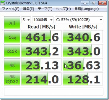 M3P-2-20120615