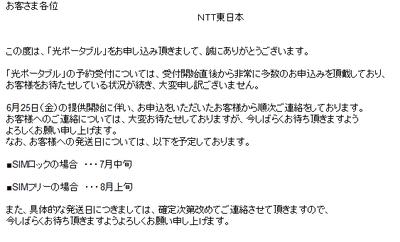 Hikari201006_3